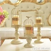 燭台歐式復古做舊鐵藝蕾絲鳥籠蠟燭台婚慶家居擺件拍攝道具CY『新佰數位屋』