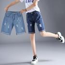夏季鬆緊韓版胖mm五分褲牛仔短褲高腰新款闊腿大碼寬鬆顯瘦女2021 8號店