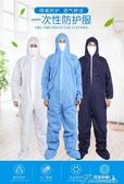 防蜂服-一次性防護服連體帶帽全身防塵養殖工作服 提拉米蘇
