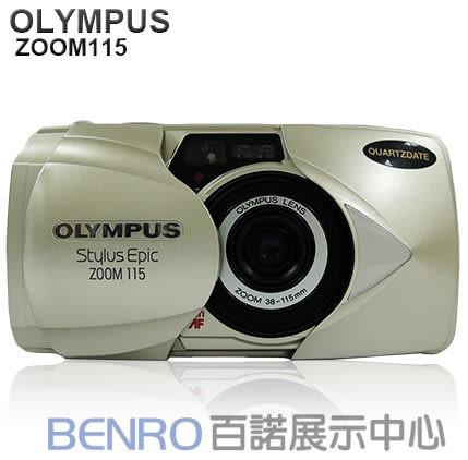 ★百諾展示中心★Olympus  II ZOOM115~自動對焦輕便底片相機~