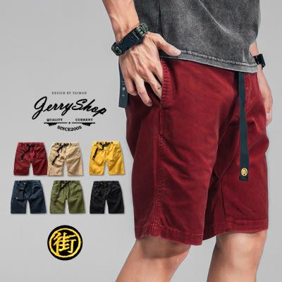 短褲 JerryShop【XX09076】街日系織帶運動短褲(6色) 運動  棉質 GD