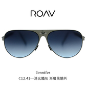 ROAV 太陽眼鏡 Jennifer (消光鐵灰) 全新OVERSIZE系列 美國 折疊薄鋼墨鏡 久必大眼鏡