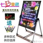 奶茶店寫字黑板架新品上市展示牌免安裝立式告示牌人字板電子牌螢 青木鋪子
