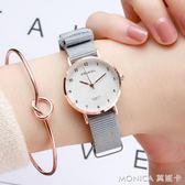 手錶 學院風韓版簡約森女系復古小表盤女中學生帆布帶閨蜜手錶小巧 莫妮卡小屋