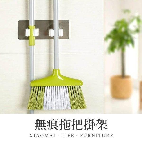 【小麥購物】無痕拖把掛架 單鈎 拖把架【Y095】掃把架 吸盤架 浴室收納架 拖把 掃把