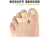 分趾器 腳趾彎曲矯正器錘狀趾整形矯正器重疊趾分指器男女成人可穿鞋 現貨快出