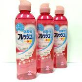 第一石鹼 中性濃縮洗碗精 洗潔精-葡萄柚香 250ml