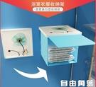 浴室壁畫儲物櫃 現貨速出 衣服置物架可折疊小衛生間收納架神器免打孔壁掛式