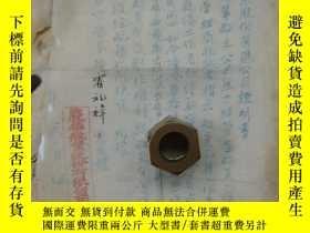 二手書博民逛書店罕見1951年慶華航業股份有限公司關於公司倒閉輪船船員安排的證明