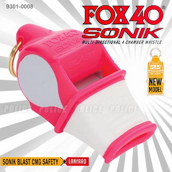 加拿大FOX 40 Sonik Blast Cmg Safety 系列哨子#9203 雙色系列