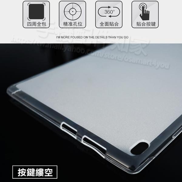 【TPU】聯想 Lenovo Tab4 10 TB-X304F/L 超薄超透清水套/布丁套/高清果凍保謢套/矽膠軟殼-ZW