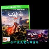 【含閃電戰卡包 Xbox One原版片 可刷卡】☆ 最後一戰 星環戰役2 ☆中文版全新品【台中星光電玩】