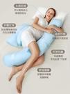 孕婦枕孕婦枕頭護腰側睡枕托腹抱枕孕期托肚子專用多功能u型睡覺側臥枕 小山好物