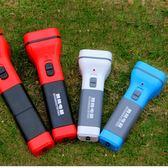 雅格迷你led手電筒家用可充電式 小強光手電筒普通照明多功能超亮 英雄聯盟