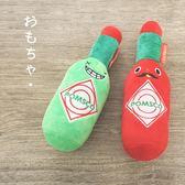 【雙十二】預熱耐咬磨牙發聲毛絨玩具泰迪狗玩具金毛薩摩耶幼犬比熊寵物狗狗用品  巴黎街頭