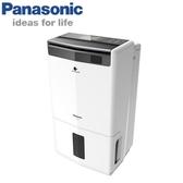 贈多功能曬衣架SP-2017 Panasonic國際牌  18公升智慧節能清淨除濕機 F-Y36JH -  *免運*