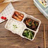 便當盒分格冰箱食品保鮮盒長方形微波爐學生餐盒成人飯盒  晴光小語