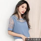 【天母嚴選】緹花金蔥蕾絲拼接透膚雪紡上衣(共二色)