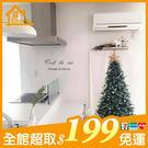 ✤宜家✤聖誕禮品89 聖誕樹裝飾品 禮品...