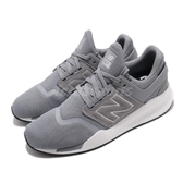 New Balance 慢跑鞋 MS247 灰 白 運動休閒 男鞋 女鞋 【ACS】 MS247GKD