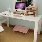 辦公室墊腳凳桌下腳踏板