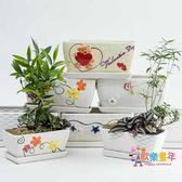 花盆 家用兩個中號長方形陶瓷花盆簡約多肉植物盆創意個性T 11色