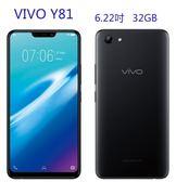 【刷卡分期】vivo Y81 32G 6.22 吋 4G + 4G 雙卡雙待 1300 萬畫素主相機 3260mAh 電量