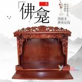 祖先桌 佛龕壁掛式供台家用三圣神龕吊櫃財神佛櫃觀音祖先供桌經濟型佛台T