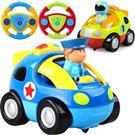 方向盤  小孩玩具遙控車車模【藍星居家】...