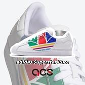 adidas 休閒鞋 Superstar Pure 彩色 白 男鞋 皮革鞋面 三葉草 彩虹 運動鞋【ACS】 FU9519