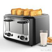 220V HX-5009多士爐家用烤面包機全自動4片土司機 QQ13955『bad boy時尚』『bad boy時尚』