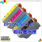USAINK~EPSON NO.141/T1413  紅色相容墨水匣  適用機型: ME320/ME340