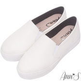 Ann'S進化2.0!荔枝牛紋足弓墊腳顯瘦厚底懶人鞋-白