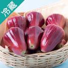 【台灣】鮮脆子彈蓮霧1盒(600g±5%/盒)【愛買冷藏】