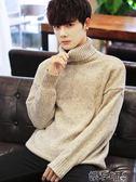 高領毛衣男士加絨加厚學生慵懶風冬季寬鬆打底針織衫韓版潮流線衣 嬡孕哺