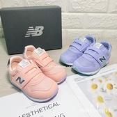 《7+1童鞋》小童 NEW BALANCE IZ996ULV 麂皮 慢跑鞋 運動鞋 9594 紫色