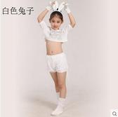 熊孩子❤六一兒童節女童動物演出服分體夏(主圖款13)