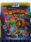 挖寶二手片-Q00-819-正版BD【馬達加斯加3 歐洲大圍捕 3D+2D 有外紙盒】-藍光動畫