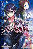 Sword Art Online 刀劍神域(19):Moon cradle