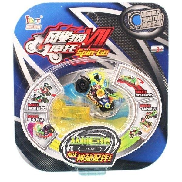 迷妳迴旋特技摩托車 彩繪特技機車/一台入(促30) 環保無須電池 摩輪特技高速摩托車-錸錸60701-2B
