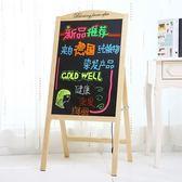 熒光板 實木led電子熒光板手寫廣告牌立式展示架銀發光寫字留言小黑板屏