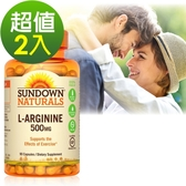 《Sundown日落恩賜》特極精胺酸(90粒/瓶)2入組