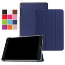 88柑仔店---ASUS ZenPad 3S 10 Z500KL P00I 保護套 平板皮套9.7寸外殼超薄