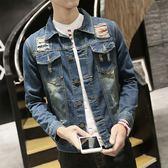 牛仔外套男士韓版潮流學生休閒夾克修身帥氣男裝衣 黛尼時尚精品