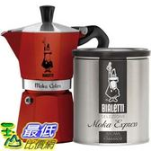 [105美國直購] 摩卡壺 Bialetti Moka Stovetop Espresso Maker & Moka Grind Coffee- Assorted Colors