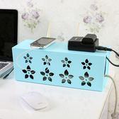 電線收納盒電源線插座遮擋整理盒 LQ3073『科炫3C』