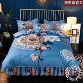 正韓棉質床裙式四件套全棉被套雙人春秋冬1.8X2.0m2X2.2米床罩款JY