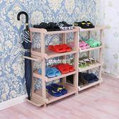 鞋櫃簡易組合多層鞋·樂享生活館liv