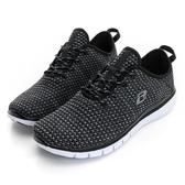 【La new outlet】輕便鞋2.0 輕量休閒鞋 懶人鞋(男223612130)