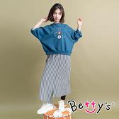 betty's貝蒂思 假兩件長裙拼接內搭褲(灰色)